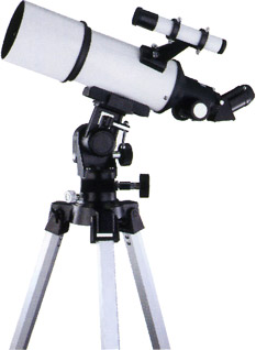 "Chinese 70mm/2.8""inch terrestrial telescope"